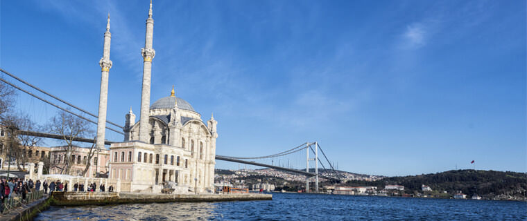 Пересадка Волос в Стамбуле